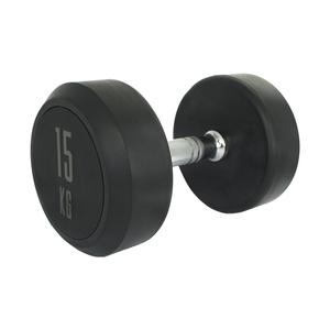 Welfit Επαγγελματικός Αλτήρας 15kg W3146-15