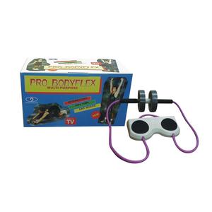 Πολυόργανο Pro Bodyflex 1646EG