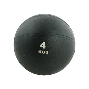 Welfit Medicine Ball 4kg W2620-4